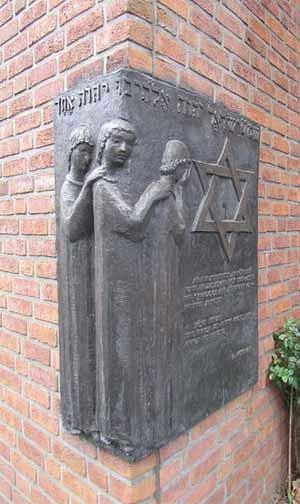 'Denkmal für die ehemalige Synagoge in Isselburg-Anholt, 2012, Apdency