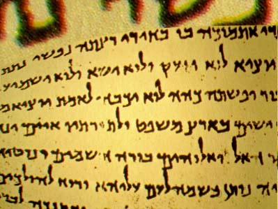 Jesajatext von Qumran