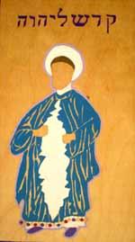 Der Hohepriester Kaiaphas zerreist sein Gewand, PSch