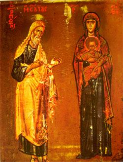Jesaja und Maria. Ikone, St. Katharinenkloster, Sinai, 13 Jhd., public domain
