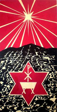 'Bethlehem' - PSch