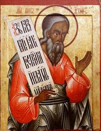 Prophet Haggai, Russische Ikone, 18. Jhd.