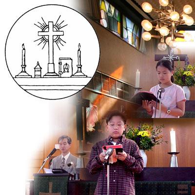 Gemeinsamer Gottesdienst mit der koreanischen Sarange-Gemeinde im Kirchsaal Süd