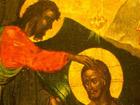 Matthäus 3, 13-17 Taufe Jesu