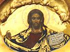 Matthäus 28, 16 – 20 Jesu Testament