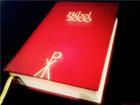 1. Petrus 4, 7 – 11 Ein unberechenbares Buch