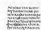 Apostelgeschichte 2, 1 – 11 Sprachkompetenz