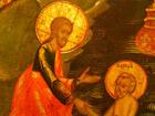 Johannes 21, 1 – 14 Wie sieht ein Mensch aus?