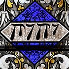 Predigt im Gottesdienst zum Holocaust-Gedenktag und Bibelsonntag am 27. Januar 2013 in der Dreikönigskirche