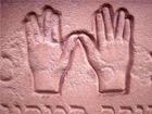 4. Mose 6, 22 - 27 Möchtegerngöttlichkeit