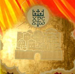 'Himmlisches Jerusalem', PSch