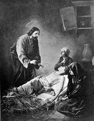 'Christus Consolator', 1888, Ernst Zimmermann
