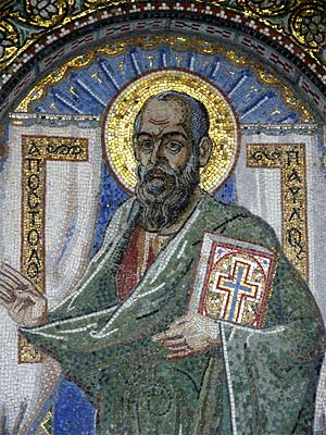 'St Paul in Veria - Mosaic ', 2006, AJ Alfieri-Crispin from San Francisco, CA, USA