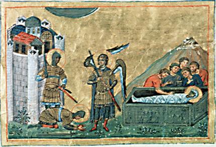 'Szene der Begegnung Josuas mit dem 'Anführer des Heeres des Herrn', 11th century, anonim