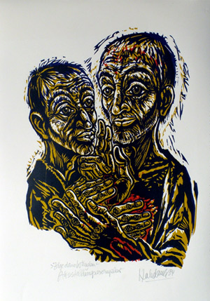 'Zeige deine Wunden', 1984 - Walter Habdank. © Galerie Habdank