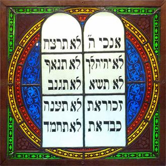 'Les tables de la Loi', vitrail de synagogue, Alsace, fin du 19e siècle, Musée alsacien de Strasbourg