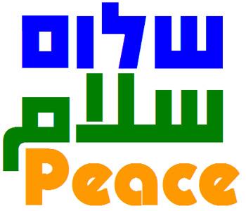 'Trilingual peace graphic (Hebrew Shalom שלום [in blue], - Arabic Salam/Salaam السلام [in green]).', 2007, Epson291