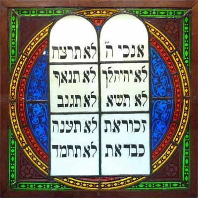'Les tables de la Loi*, vitrail de synagogue, Alsace, fin du 19e siècle, Musée alsacien de Strasbourg.', 2011, Ji-Elle