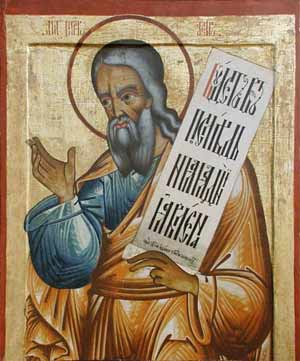 'Prophet Isaiah', first quarter of XVIII cen. , 18 century icon painter