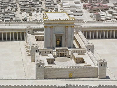 'The Second Jewish Temple. Model in the Israel Museum', 2008, Ariely