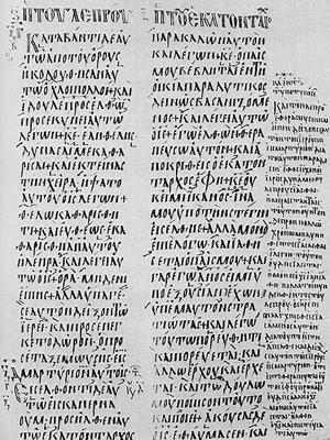 Matthäus 8,1-10', Codex Vaticanus 354