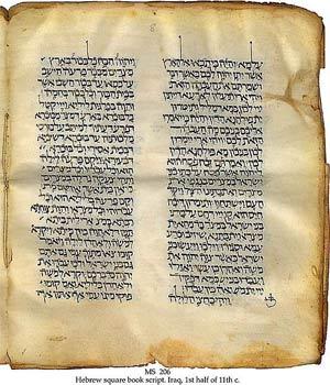 Ausschnitt aus dem 2. Buch Mose, erste Hälfte des 11. Jhd.