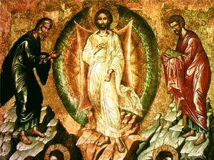 Ikonen-Museum Recklinghausen: Die Verklärung Jesu (Ausschnitt)