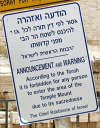Sign near entrance to the Temple Mount in Jerusalem warning Jews & non-Jews alike against entering, Bantosh