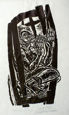'Gefangener zu Psalm 88', 1975 - Walter Habdank. © Galerie Habdank