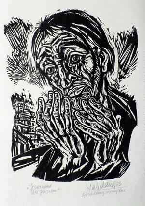 'Jesus weint über Jerusalem', 1983 - Walter Habdank. © Galerie Habdank