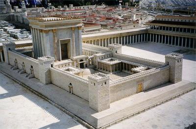 'Templo de Jerusalén', 1998, Juan R. Cuadra
