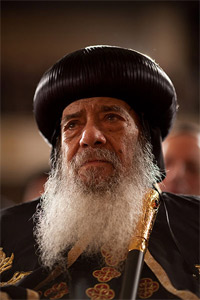 'Pope Shenouda III', 2009, The Official White House Photostream, ComputerHotline