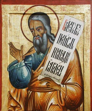 'Prophet Isaiah', first quarter of XVIII cen., 18 century icon painter