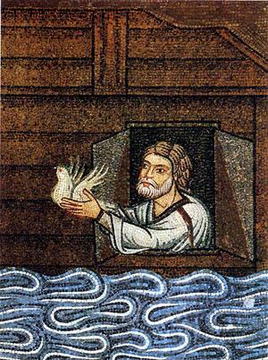 'Noah. Mosaic in Basilica di San Marco, Venice', XII-XIII century, anonimous master, Shakko, 2008