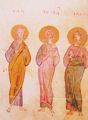 Isaak, Abraham, Jakob - 'Kievan Psalter', 1397, photocopy of reproduction, created by user:Butko