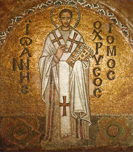 'Portrait of Saint John Chrysostom of Antioch ', 2005, Valentinian