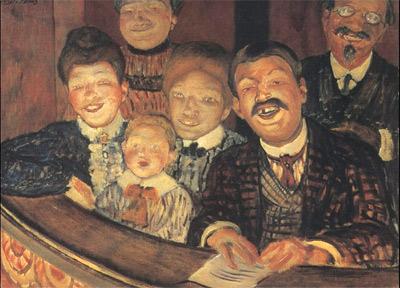 'Theatre Farce', 1878–1939, Кузьма Сергеевич
