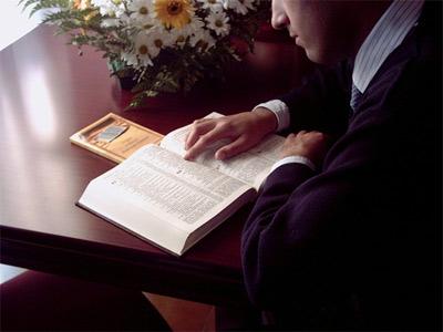 'Estudo pessoal da Bíblia', 2007, fotografia pessoal