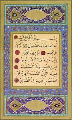 'First Surah Koran', 1988, Hattat Aziz Efendi