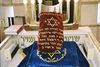 'Sefer Torah from Theresienstadt concentration camp', 2008, דני גולדשמידט