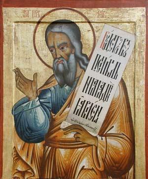 'Prophet Isaiah', first quarter of XVIII cen., 18 century icon painter