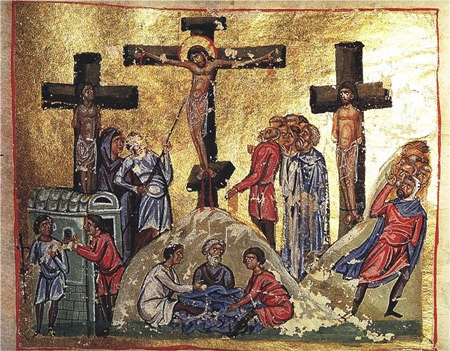 'The Crucifixtion from the medieval Georgian MSS of the Gospels from Gelati', 12th century