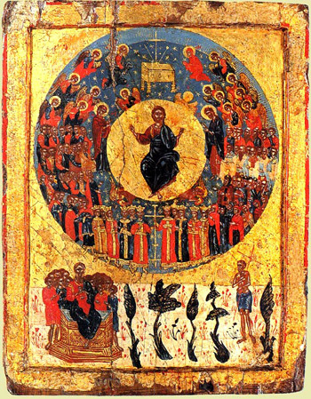'Icon of Second Coming', 1700, Anonymous, Greece