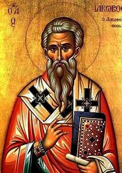 'Jakobus, Bruder des Herrn'