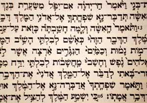 Hebräischer Bibeltext