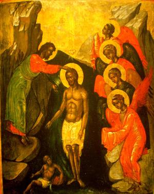 'Taufe Jesu', Ikonen-Museum Recklinghausen