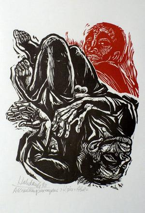'Kain und Abel', 1973 - Walter Habdank. © Galerie Habdank