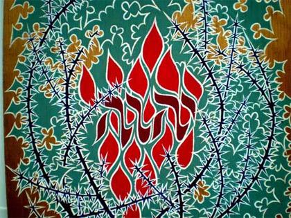 'Der brennende Dornbusch', PSch