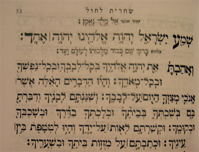 'the beginning of the Shema prayer in the Siddur.', 2007, Havarka