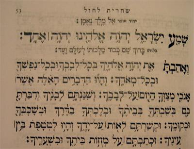'the beginning of the Shema prayer in the Siddur.', 2007, Havarka